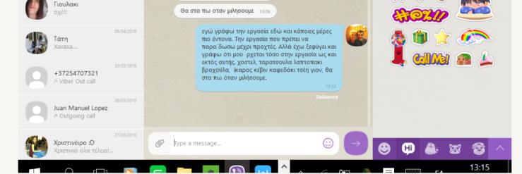 ΒΑΗΜΠΕΡΙΚΟ 29_5.png