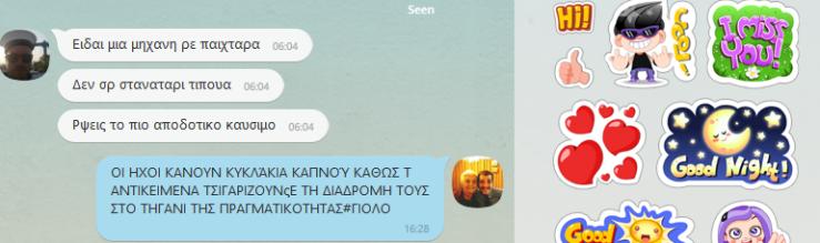 ΒΑΗΜΠΕΡΙΚΟ 31_5 _υολο.png