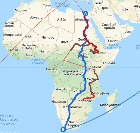 1 year africa